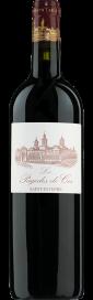 2017 Les Pagodes de Cos St-Estephe AOC Second vin du Château Cos d'Estournel 750.00