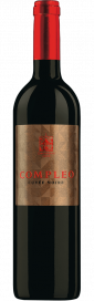 2018 Compleo Cuvée Noire Vin de Pays Suisse Staatskellerei Zürich 750.00